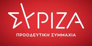 Αυτό είναι το νέο σήμα του ΣΥΡΙΖΑ -Το παρουσίασε ο Αλέξης Τσίπρας    ΠΟΛΙΤΙΚΗ   iefimerida.gr