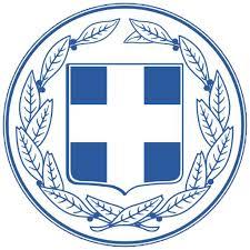 ΕΠΙΚΟΙΝΩΝΙΑ – Προεδρία της Ελληνικής Δημοκρατίας
